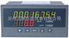 迅鹏流量积算仪SPB-XSJ系列