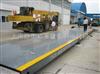 【提供】杭州地磅(60T-80T-100T)详细配置资料