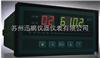 迅鹏SPB-XSL巡回检测报警仪