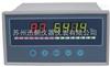 苏州迅鹏SPB-XSL16热电阻巡检仪