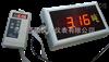 SPB-DP/CS苏州迅鹏SPB-DP通用称重大屏幕显示器