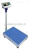 XK3150(C)-30kg�子�Q||XK3150C-30KG�子�_秤