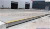江阴电子磅//江阴地磅◆厂家◆安装◆售后