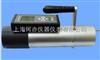 BG9512 多功能核辐射检测仪