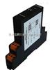XPB-E系列热电偶输入安全栅