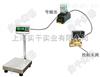 4-20毫安电子台秤4-20毫安电子台秤多少钱