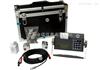JN-110便攜式超聲波流量計