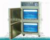 ZT-UV-50L高低温紫外光耐候试验机