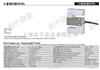 S型拉力传感器1TS型拉力传感器价格