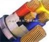 ZR-VV  ZR-VV22阻燃电缆VV22, 铠装阻燃电力电缆
