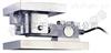 反应釜称重模块40T反应釜称重模块,反应釜称重模块价格