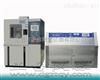 ZT-UV-50L高低温紫外线试验机