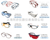 X射线辐射防护眼镜、铅眼镜
