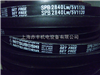 SPB3500LW供应进口耐高温SPB3500LW三角带