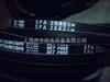 SPA2682LW高速防油窄型带SPA2682LW进口三星三角带,高速传动带