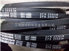 SPA3250LW进口三角带,耐高温三星三角带SPA3250LW日本MBL三角带代理