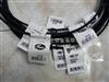 供应进口7M1150广角带PU工业皮带7M1150传动皮带