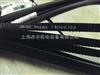 进口11M1950广角带11M1950传动工业皮带PU皮带