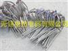 温度传感器,191温度传感器