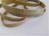 供应进口DT5-450同步带高速传动带DT5-450双面齿同步带