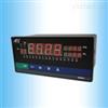 HXWP-晖祥多路巡检控制仪