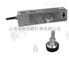 地磅传感器5T地磅传感器价格