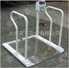 轮椅秤300kg北京轮椅秤