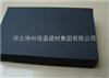 阻燃橡塑海綿板價格-阻燃防火橡塑保溫板廠家-橡塑防火板