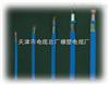 通信电缆线规格型号