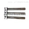 管状电加热器SRY6-4-5