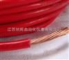 多芯橡皮绝缘软电缆