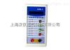 LBQ-II漏电保护测试仪生产厂家