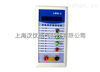 漏电保护检测仪LBQ-II型