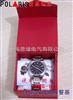 上海勝緒手表式近電報警器價格,報價