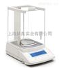 CPA623S1mg精度德国进口电子天平&