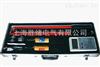 專業生產數字高壓無線核相儀