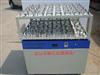 ZH-1000-48大容量摇瓶机(双层)