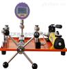 XH3000D-2自动液压校验台