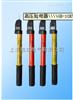 YDQ-II-10KV高壓語言驗電器