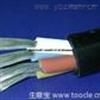 安徽天康WL-ZR-YJE  3*10+1*6低烟无卤阻燃电力电缆