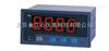 XMT,-5,xm908,GS3351金立石仪表2014年热销产品(一)