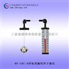 MY-UHC-B浮标磁性浮子液位计-制造厂家-品质保证