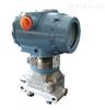 3051C3051TG压力变送器