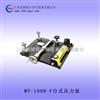 台式压力泵 手持式压力泵