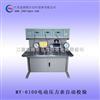 电动压力表校验装置