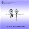 MY-WTYY-1021型远传双金属温度计-厂家直销