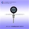 MY-AC-C型防爆就地数字温度计-厂家供应