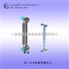 MY-UG5玻璃管液位计 金湖铭宇自控设备有限公司