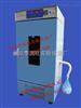 LRH-150-S恒温恒湿培养箱厂家直销