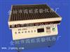HY-GW8A大容量摇床(变频电机)厂家直销